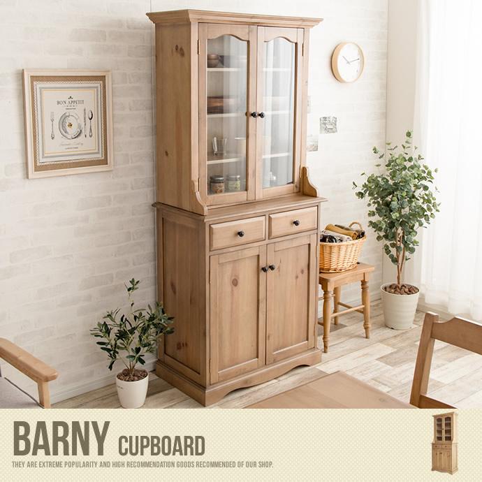 Barnyカップボード(ガラス扉棚+キャビネット)