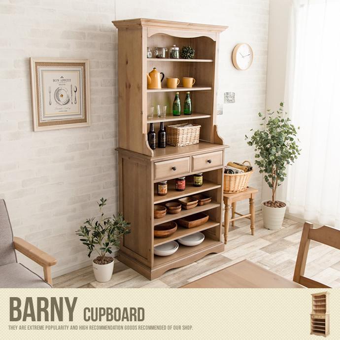 Barnyカップボード(オープン棚+キッチンラック)