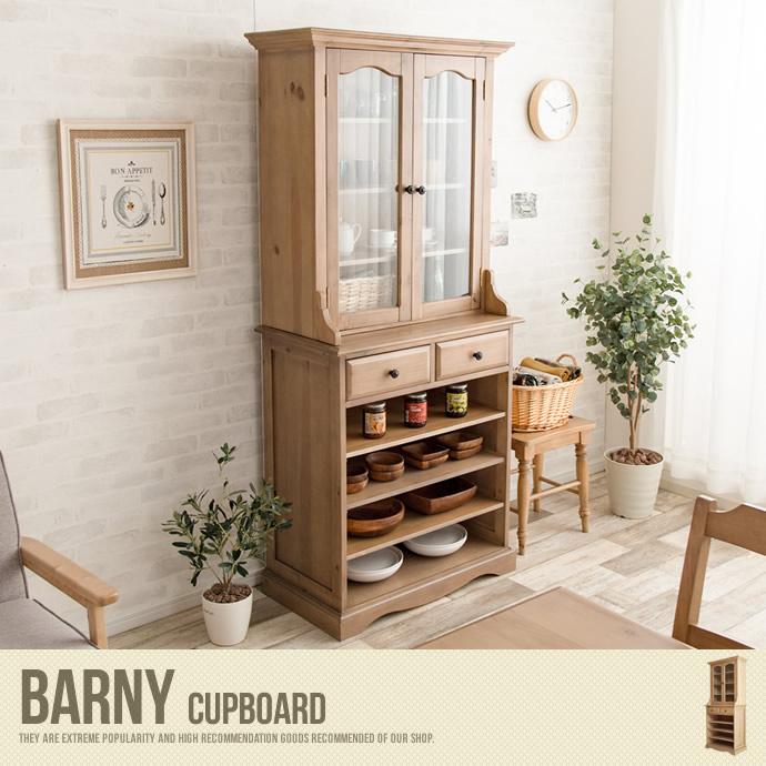 Barnyカップボード(ガラス扉棚+キッチンラック)