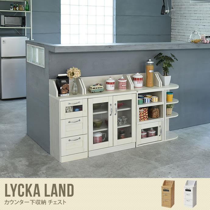 キッチン収納に便利なカントリー調の3段チェスト/色・タイプ:ナチュラル&ホワイト Lycka land カウンター下収納 チェスト