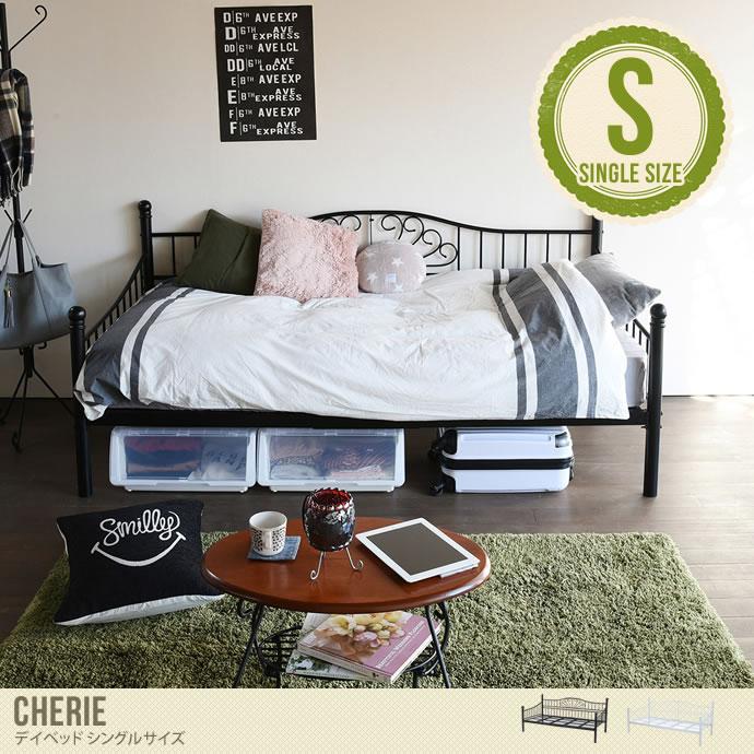 ベッド下にたっぷり収納できるアンティーク調のデイベッド/色・タイプ:ブラック&ホワイト 【シングル】Cherie デイベッド