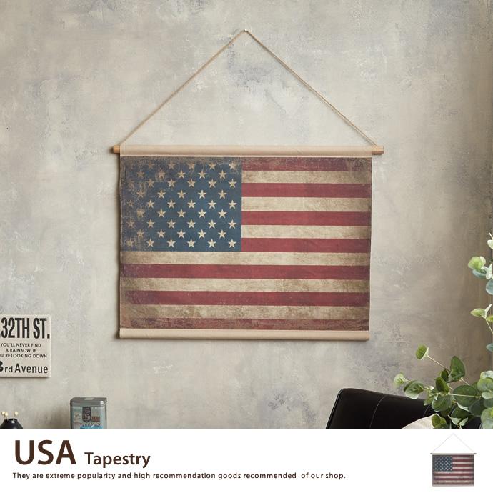 【アートポスター】タペストリー 国旗 アメリカ 壁掛け アンティーク ヴィンテージ レトロ おしゃれ