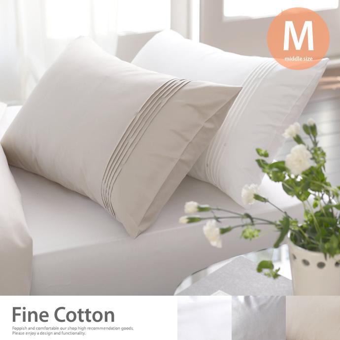 【Fine cotton ピローケース Mサイズ.枕カバー ミドル ピローケース シルク 高密度 枕カバー