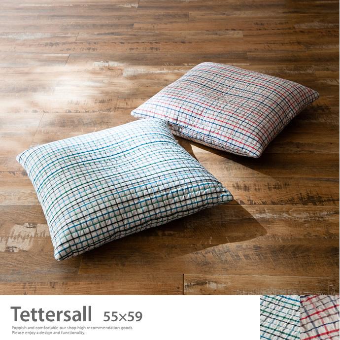 【クッションカバー】Tattesall wash quilt 座布団カバー 55×59 モダン 無地 おしゃれ オシャレ キルト