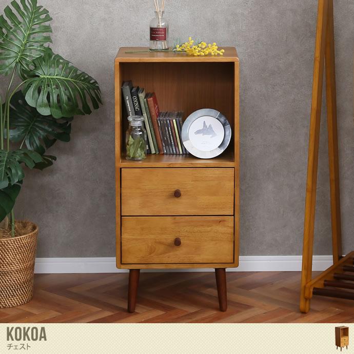 ソファやベッド横におけるコンパクトサイズのチェスト/色・タイプ:ブラウン Kokoa チェスト