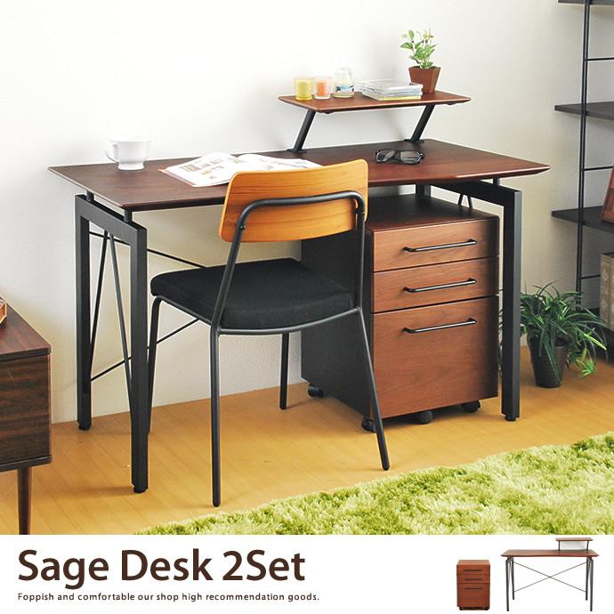 送料無料!【Sage デスクセット.パソコンデスクセット デスク 収納 木目調 インテリア パソコンデスクセット ウォールナット