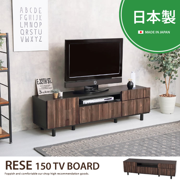 RESE 150 TV board
