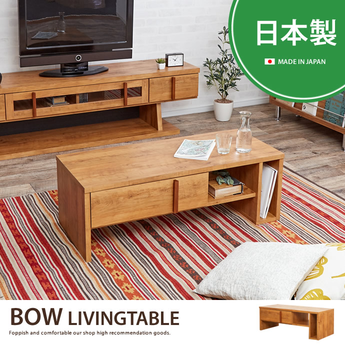BOW Living table