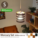 �ڥ����ȥ饤�� Mercury set (S) [eco] �ָ��ŵ���°