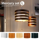 �ڥ����ȥ饤�� Mercury set (L) ��Ǯ�ŵ���°