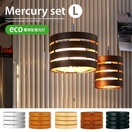 �ڥ����ȥ饤�� Mercury set (L) [eco] �ָ��ŵ���°