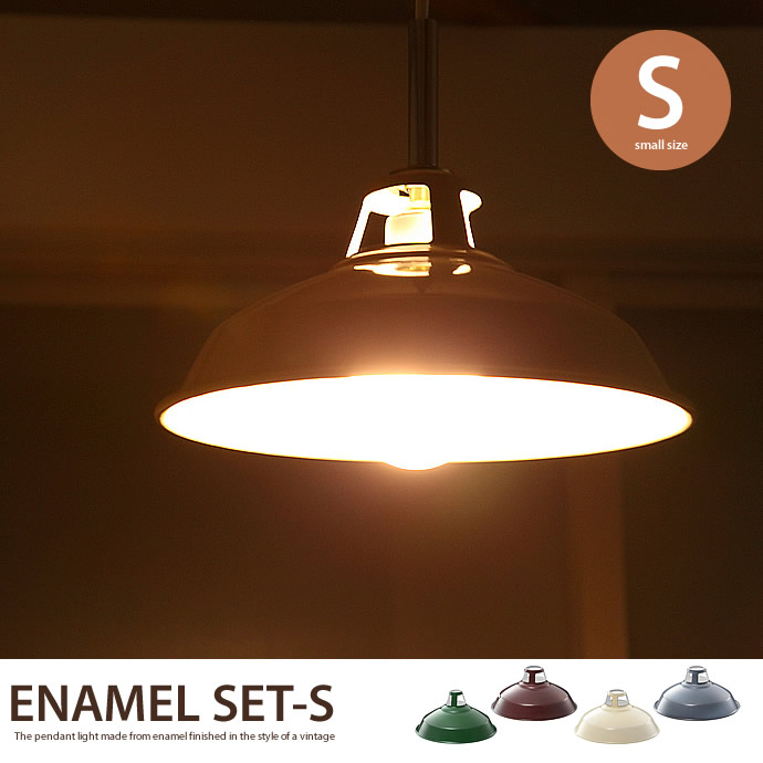 Enamel set(s)