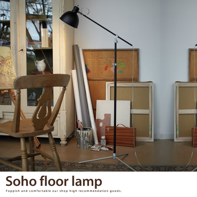 Soho-floor lamp