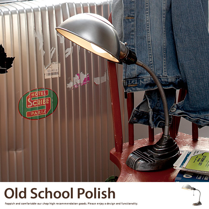 Old school polish