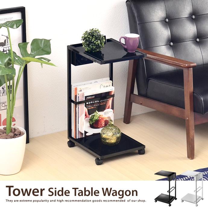 【Tower(タワー) サイドテーブルワゴン.サイドテーブルワゴン タワー 幅27.5cm コの字 収納付き サイドテーブル