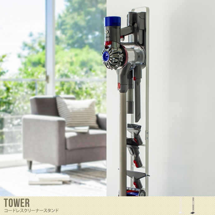 収納しながら充電もできるアイテム/色・タイプ:ホワイト&ブラック TOWER コードレスクリーナースタンド