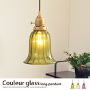 �ڥ����ȥ饤�� Couleur glass long pendant���ŵ���°��