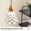 �ڥ����ȥ饤�� Stained glass pendant Dots����Ǯ����°��