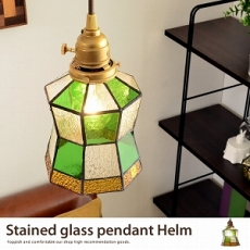 �ڥ����ȥ饤�� Stained glass pendant Helm����Ǯ����°��