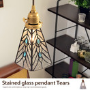 �ڥ����ȥ饤�� Stained glass pendant Tears����Ǯ����°��