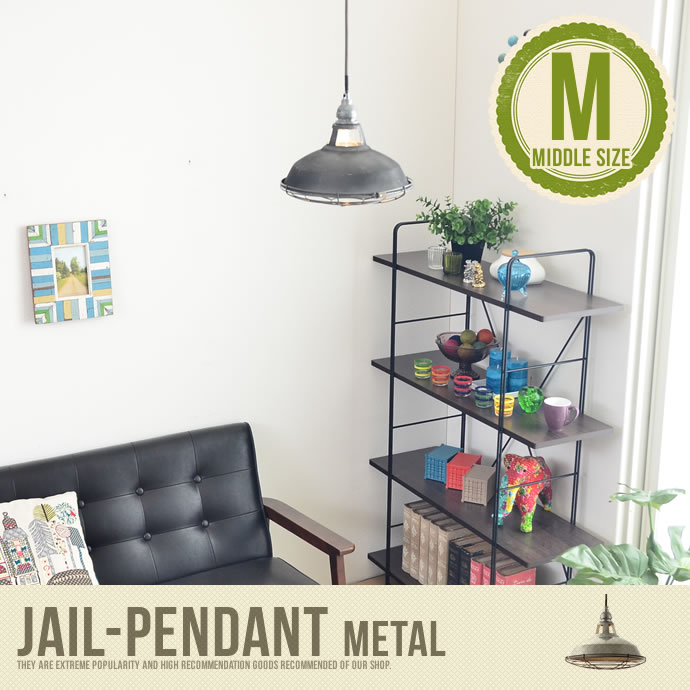 Jeil-pendant(M)メタル