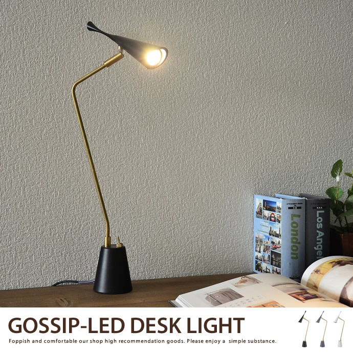 Gossip LED desk light