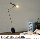 �ǥ����饤�� Gossip LED desk light