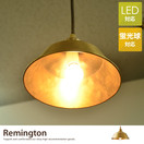 �ڥ����ȥ饤�� Remington Pendant Light