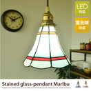 �ڥ����ȥ饤�� Stained glass-pendant Maribu