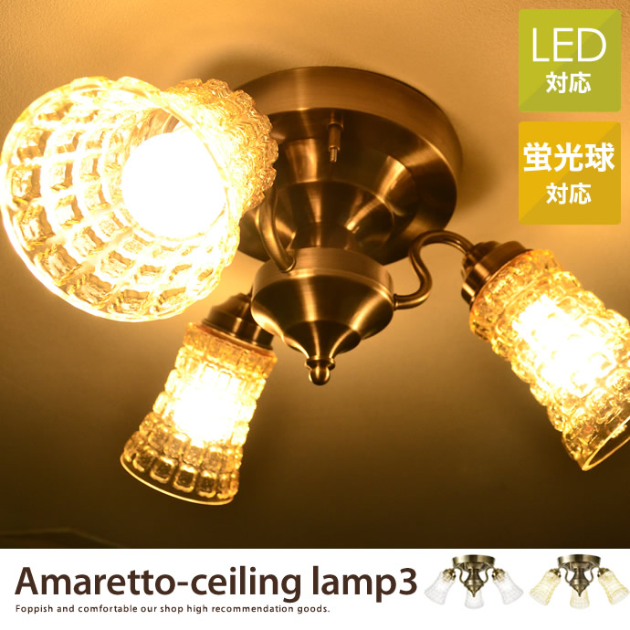 Amaretto-ceiling lamp3