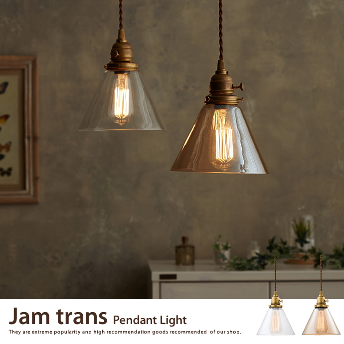 Jam trans Pendant Light