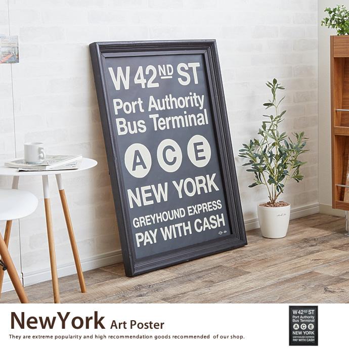 送料無料!【アートポスター】NewYork Art Poster アートポスター ポスター ウッドフレーム 壁掛け 床置き オシャレ インテリア>インテリア小物 ニューヨーク