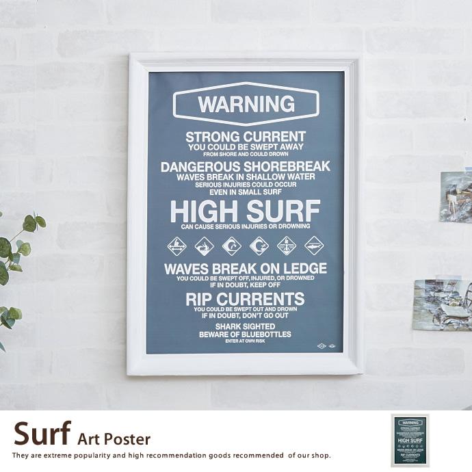 送料無料!【アートポスター】Surf Art Poster アートポスター ポスター ウッドフレーム 壁掛け 床置き オシャレ インテリア>インテリア小物 サーフ