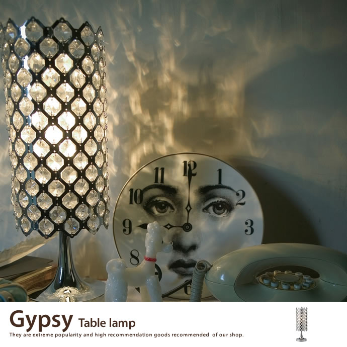 Gypsy table lamp