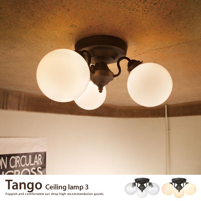 送料無料!【Tango ceiling lamp 3.シーリング 照明 照明器具 おしゃれ ダイニング リビング モダン シンプル 北欧 Tango ceiling lamp 3 シーリングライト クリア、ホワイト
