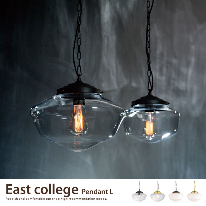 East college pendant L