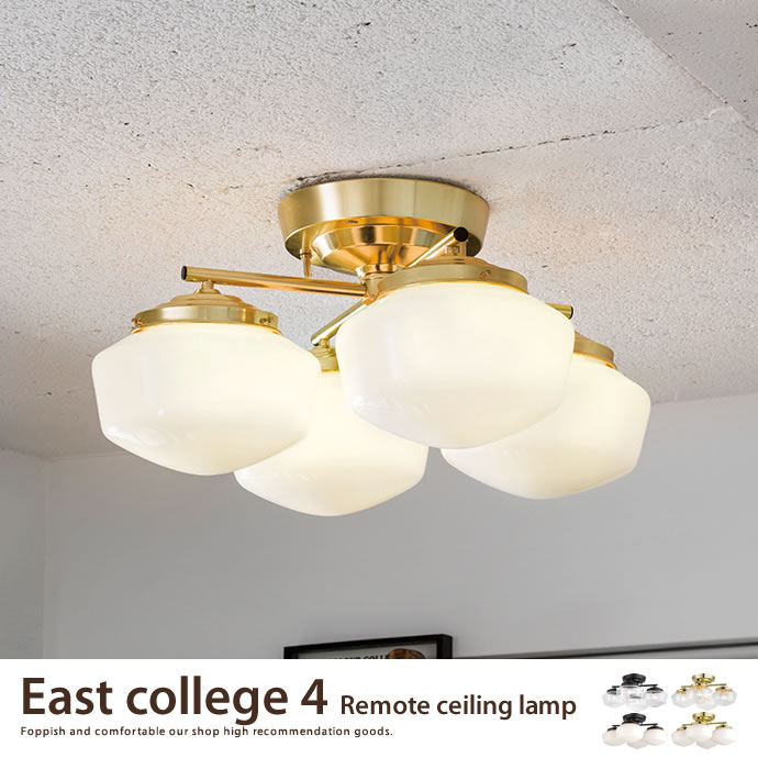 East college 4 remote ceiling lamp