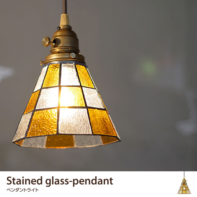 Stained glass-pendant ペンダントライト