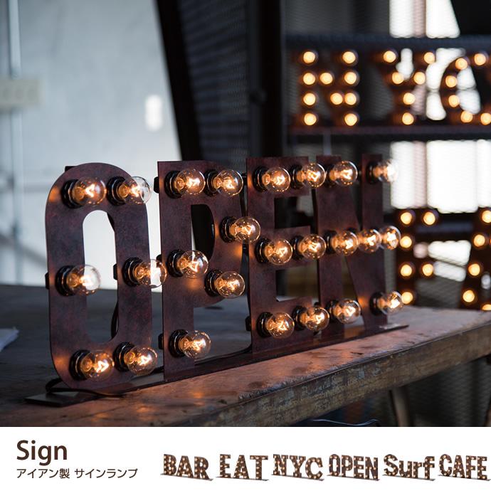 送料無料!【Sign アイアン製 サインランプ.フロアー ライト 床置照明 BAR バー サイン カフェ レストラン 看板 アイアン 壁掛け 棚 壁 インテリア 英語 英字 言葉 ペンダントライト バー、イート、ニューヨーク、オープン、サーフ、カフェ