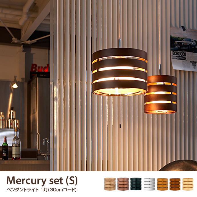 Mercury set(S)