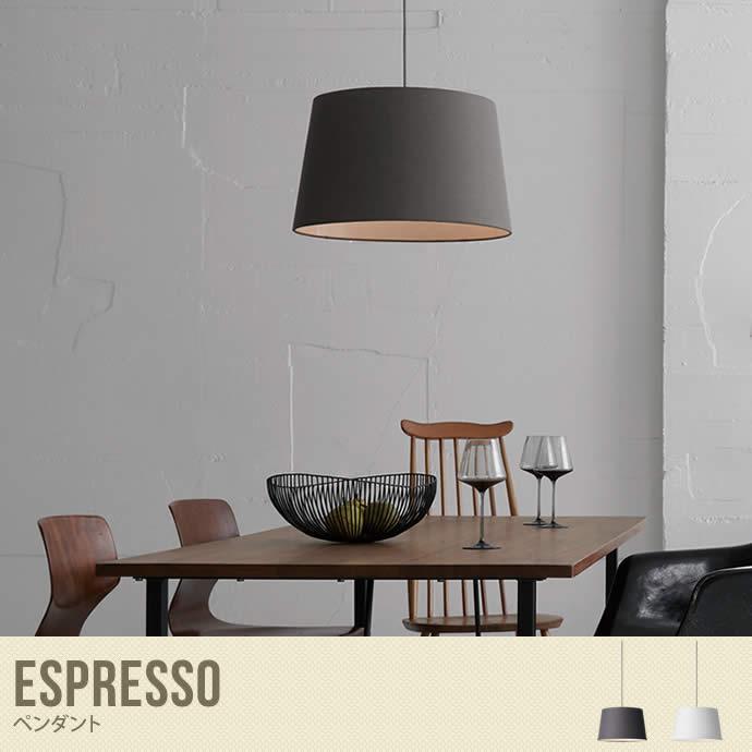Espresso ペンダント
