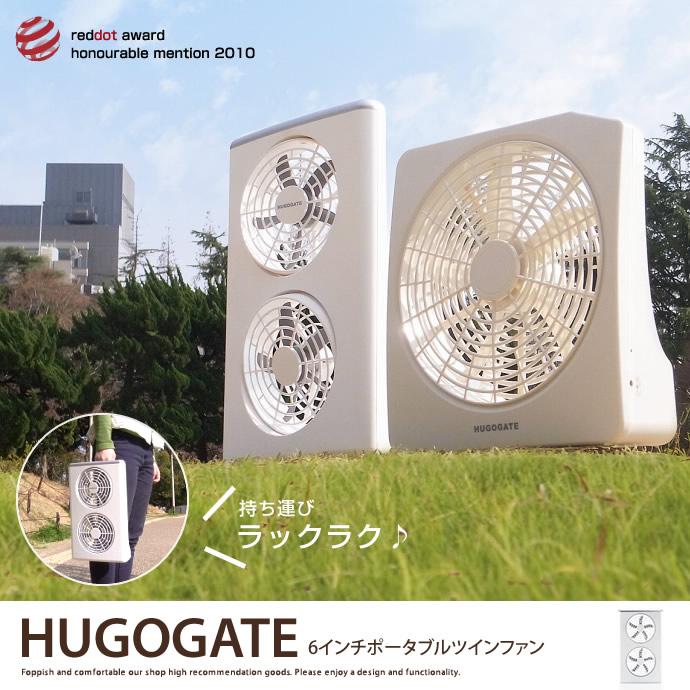 激安通販 家具350で買える「扇風機 サーキュレーター 首振り 小型 アウトドア」の画像です。価格は1,353円になります。