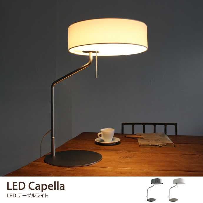 LED Capella