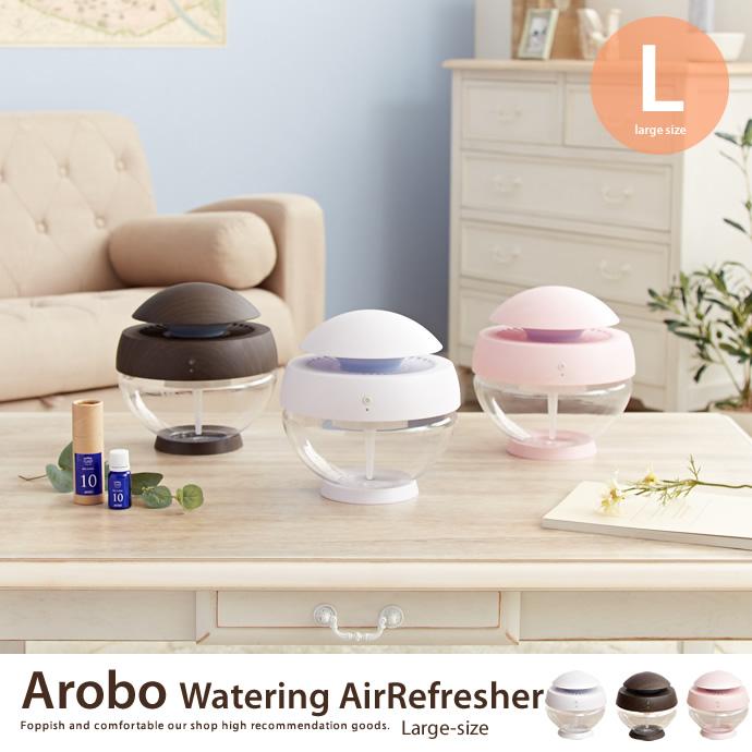 【加湿器・空気清浄機】Arobo Watering AirRefresher Large-sizeArobo Watering Large-size アロマディフューザー 加湿器・空気清浄機