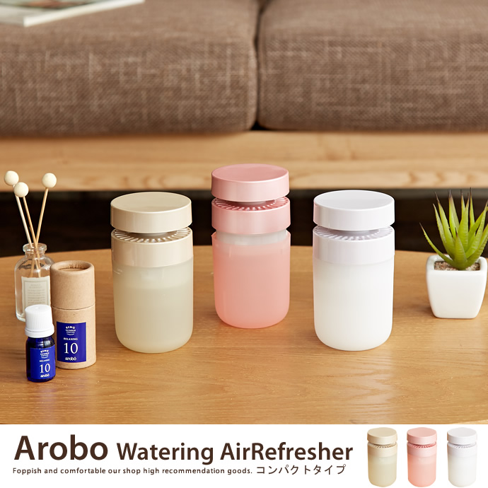 【加湿器・空気清浄機】Arobo 加湿器 コンパクトタイプArobo 加湿器 コンパクトタイプ アロマ ミスト 加湿器 おしゃれ 加湿器・空気清浄機