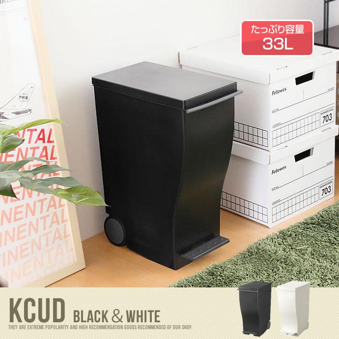 クード スリムペタル#30(ブラック・ホワイト) Kcud KUD30 [I'mD]