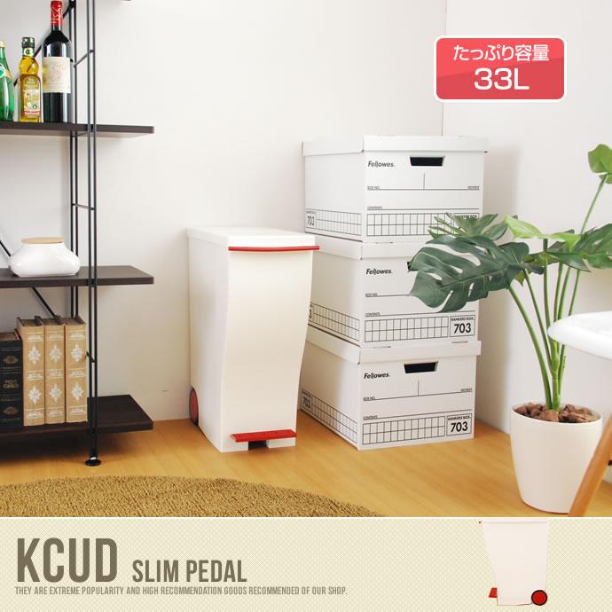 クード スリムペタル#30(レッド・ブラウン) Kcud KUD [I'mD]