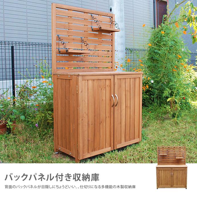 送料無料!【収納庫】パネル付収納庫 幅80cm 収納ボックス ガーデン収納 収納棚 収納庫 80cm、100cm