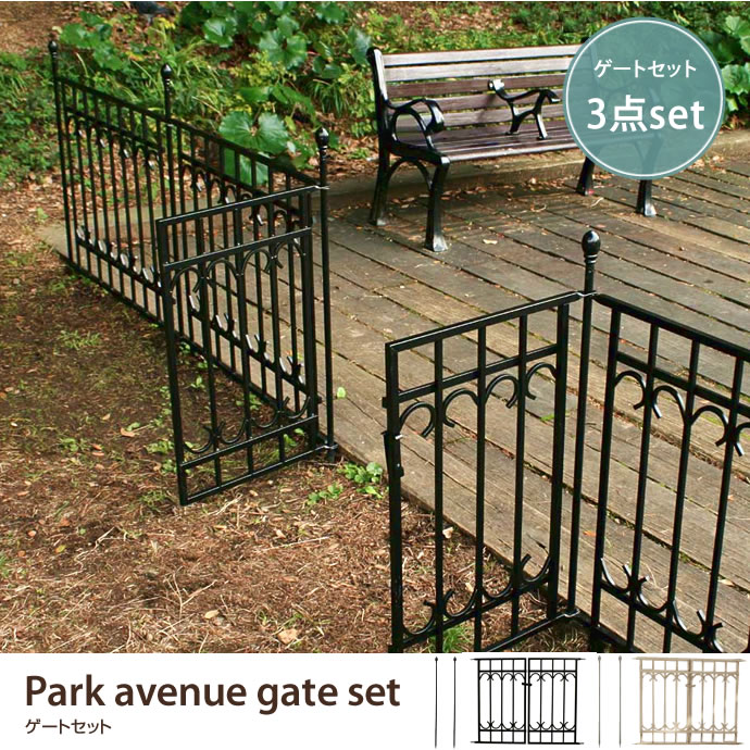 Park avenue gate set