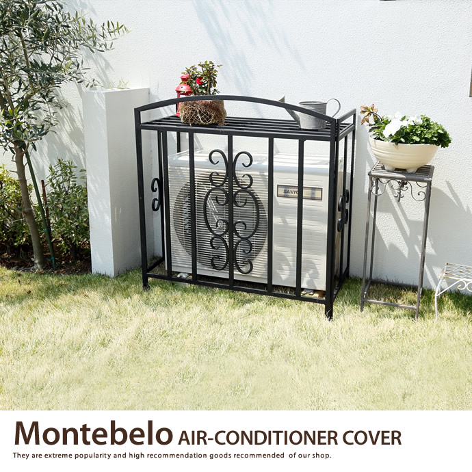 Montebelo AIR-CONDITIONER COVER